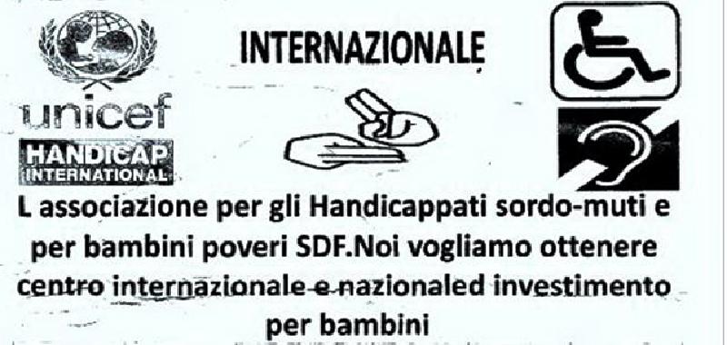 Catania, false volontarie Unicef in ospedale
